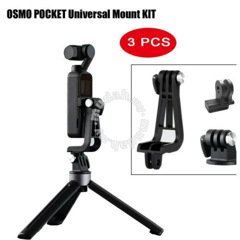 PGYTECH OSMO Pocket Universal Mount Kit 通用接口轉接套裝