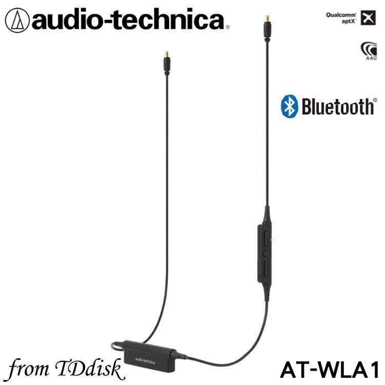 Audio Technica ATH-WLA1 無綫耳機轉接綫