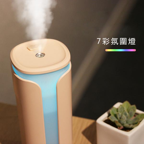 TSK 創意多功能加濕器小夜燈 (KK-22)[3色]