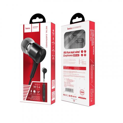 HOCO M54 入耳式3.5mm有線耳機[2色]