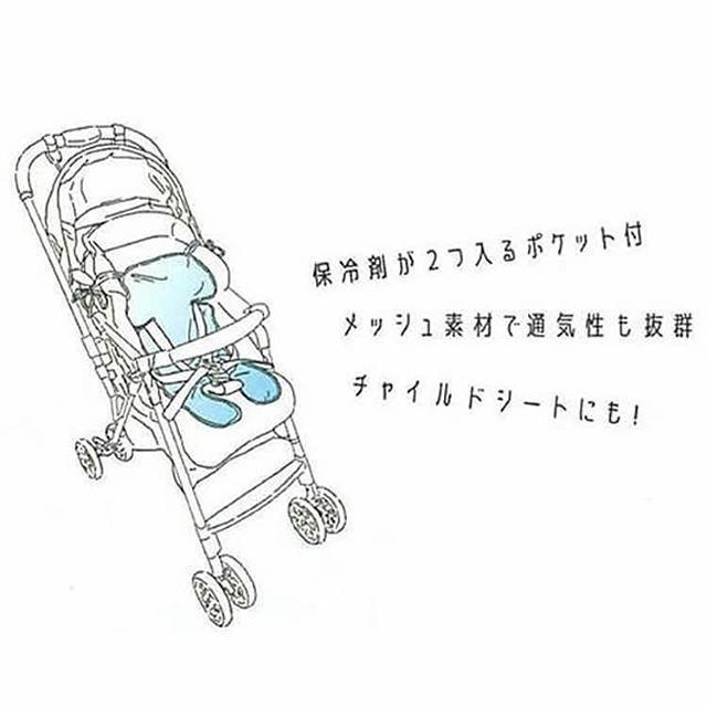 日本 Sherbet Cool 多啦A夢 BB車涼感座墊