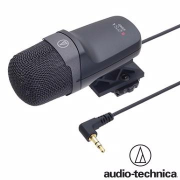 Audio Technica 攝錄機立體聲咪高峰 AT9945CM