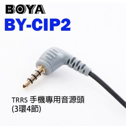 BOYA BY-CIP2 手機轉接線