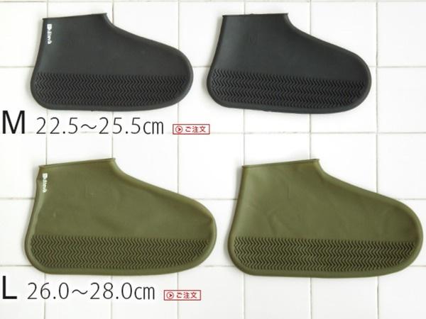 日本Kateva Shoe Covers 防水鞋套 [M/L碼] [3色]