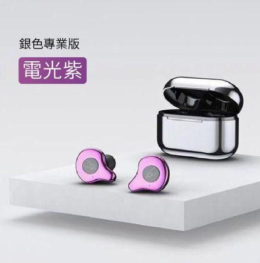 Sabbat E12 藍牙耳機配備無線充電盒 (電鍍特別版) [6色]