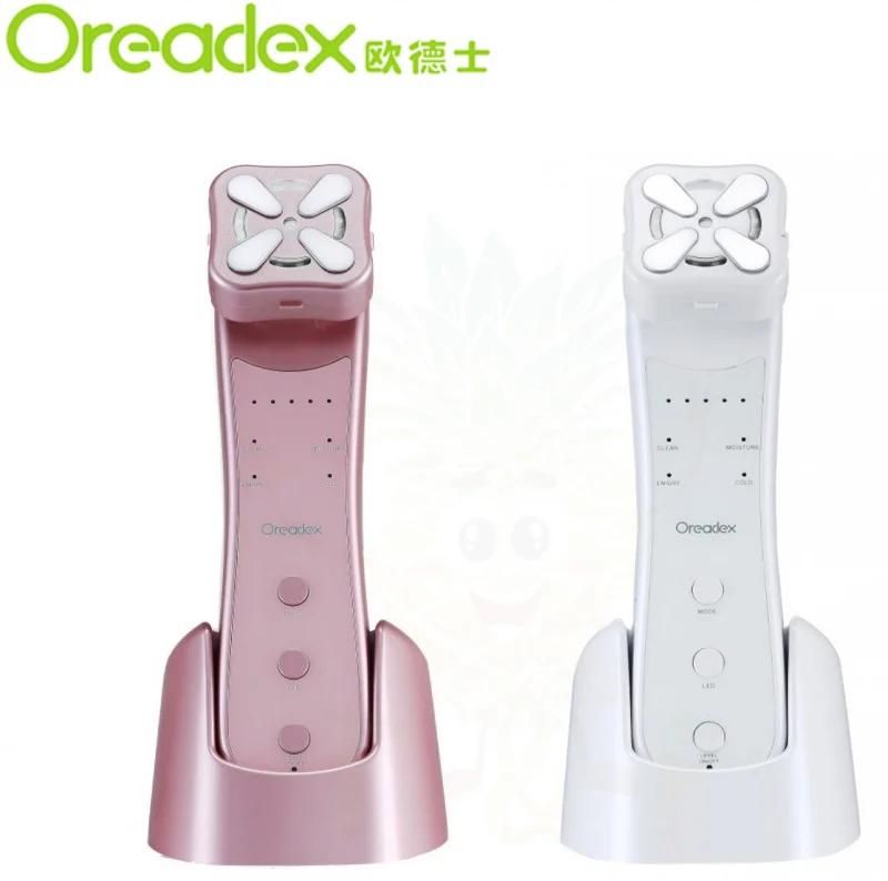 Oreadex RF射頻美容儀 OD1390