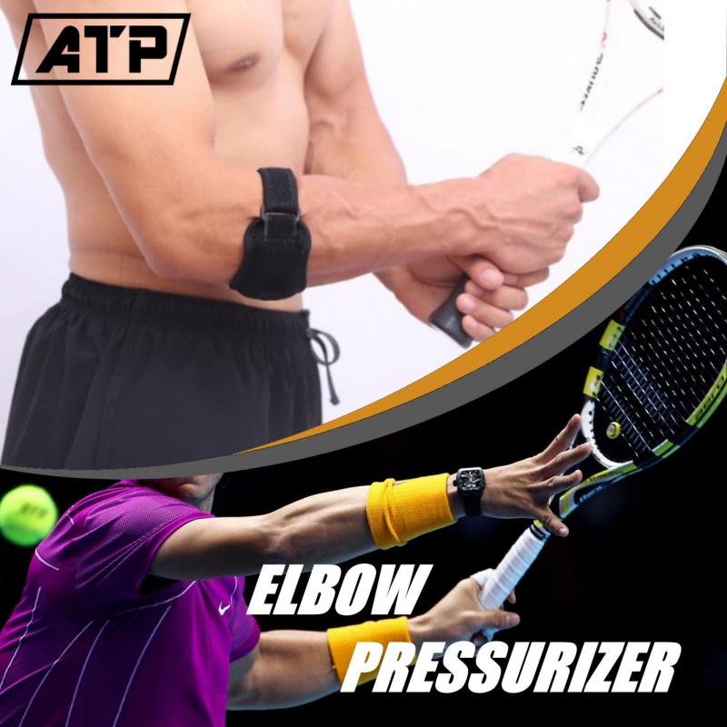 ATP Elbow Pressurizer 凝膠手肘加壓帶