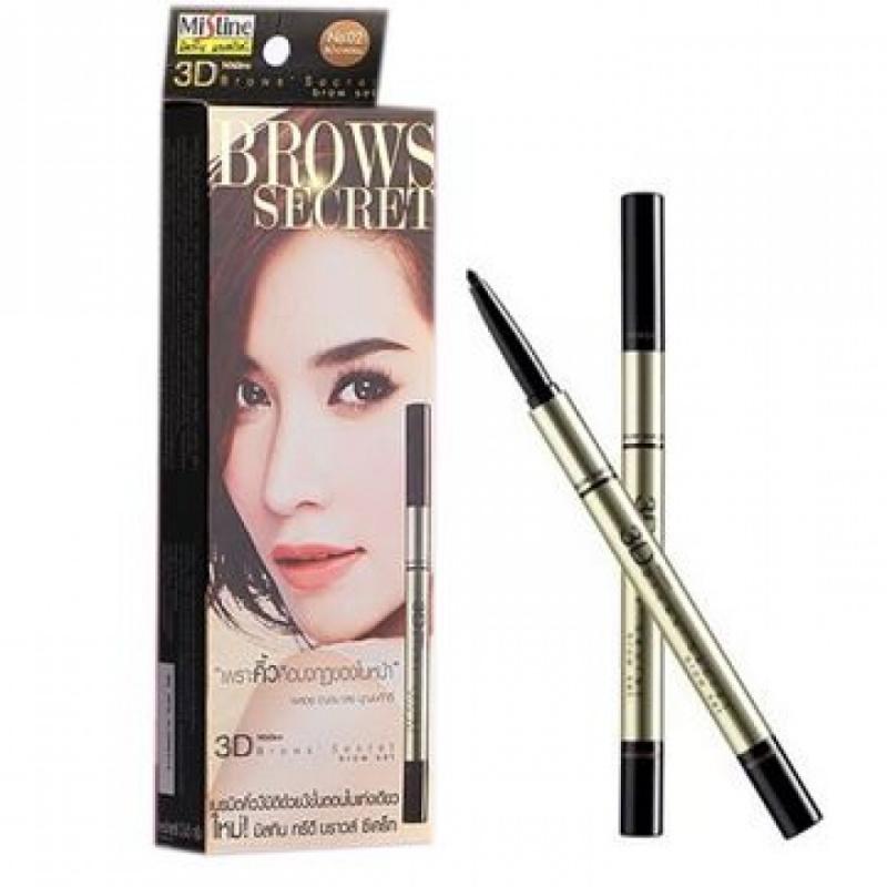 泰國Mistine 3D Brows Secret 三合一眉筆 3 in 1 eyebrow pen