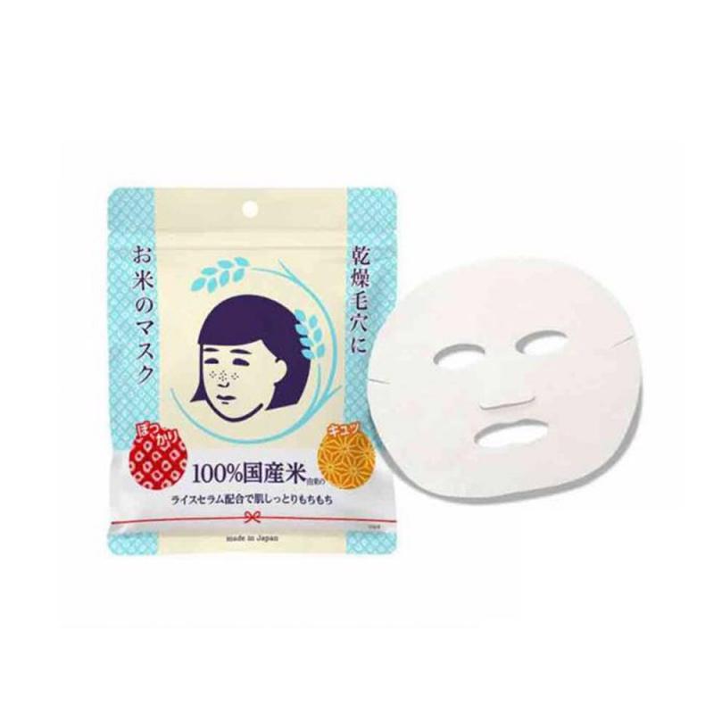 石澤研究所 - 毛穴撫子日本米精華保濕面膜 10片