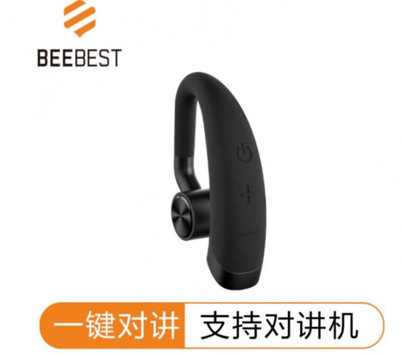 小米 極蜂 BeeBest BE501 藍牙對講耳機 無線對講耳機