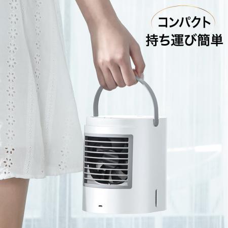 日本Souyi SY-107 LED 夜光水冷空調風扇