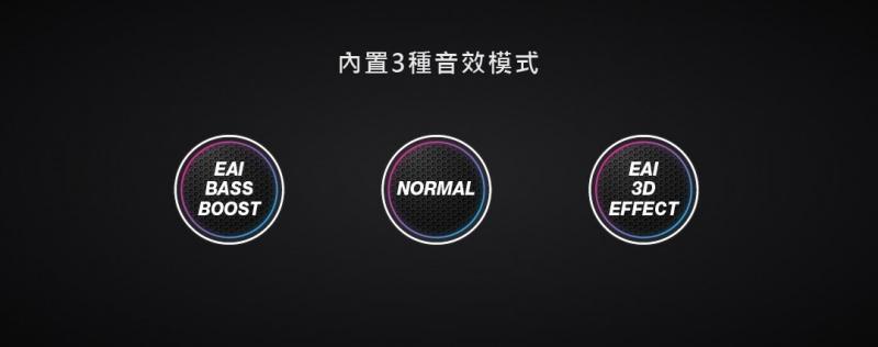 Nakamichi 多功能優質迷你膽機