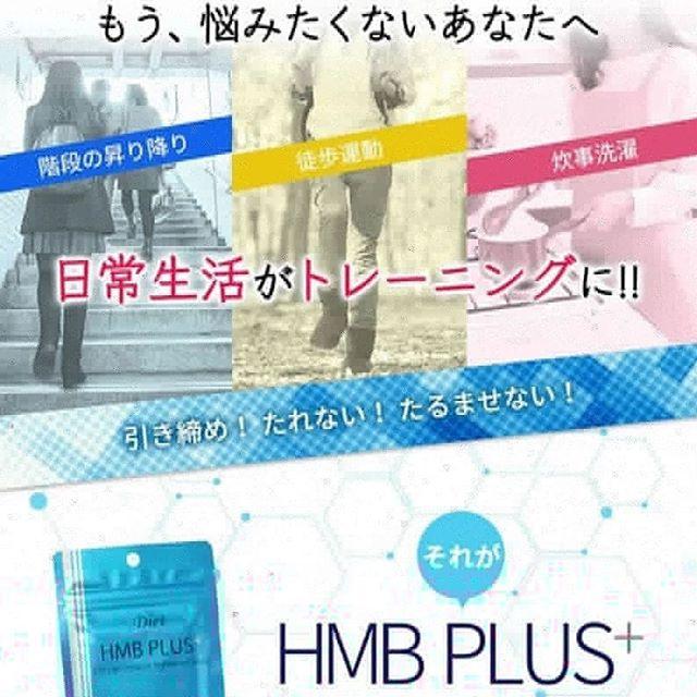 日本 Rotts HMB Plus + 溶脂增肌曲線王 (60粒裝)