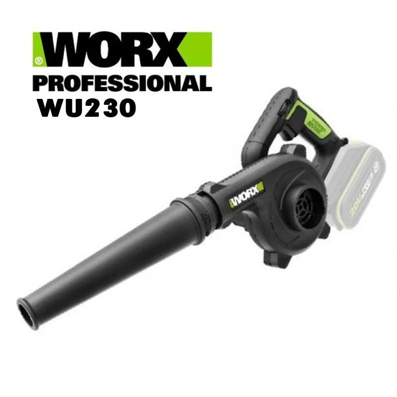 香港行貨 威克士 WORX WU230.9 鋰電吹風機