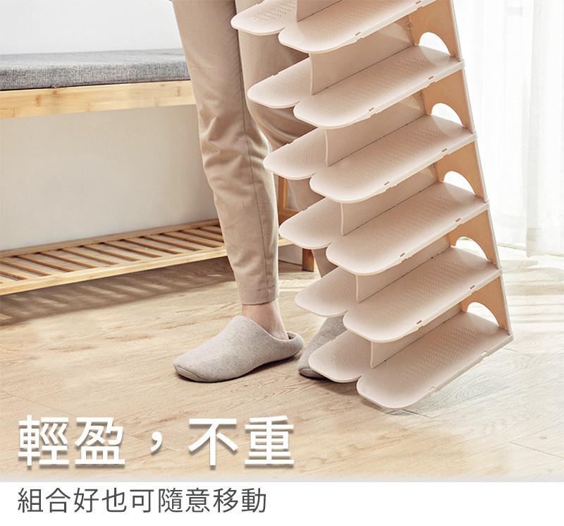 超慳位可疊加延伸組合鞋架 [2色]