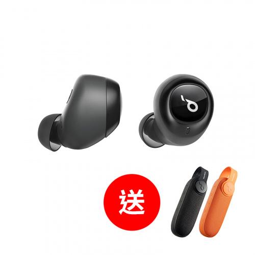 SoundCore Liberty 真無線藍牙耳機