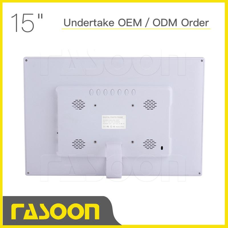 LED 超薄電子相冊 數碼相框 15.4英寸