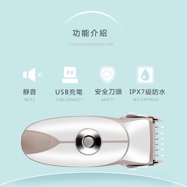 TSK - 家用嬰兒兒童USB充電式靜音防水電動理髮器
