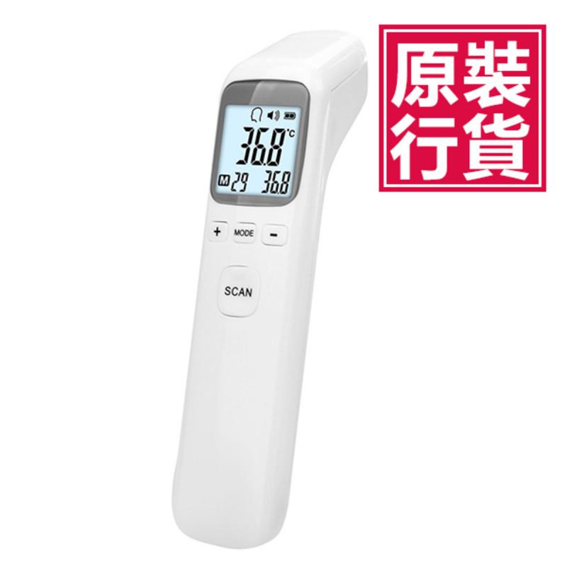TSK - 婴儿儿童红外线探熱免觸式額探温度計體溫槍