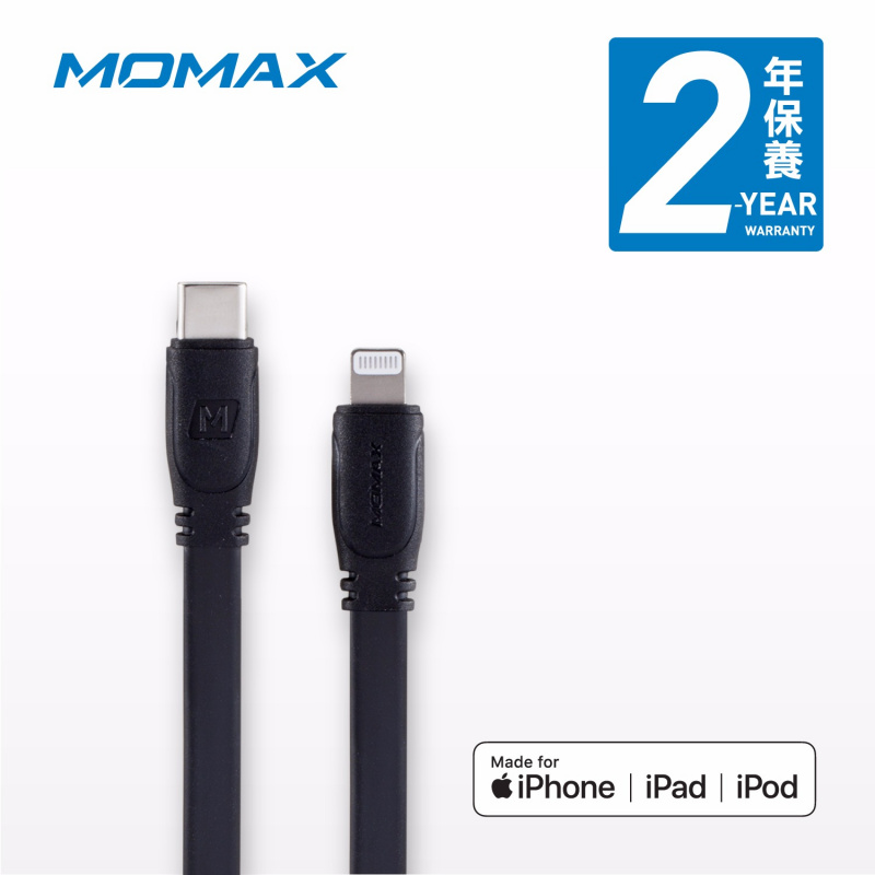 Momax Go-link Type C to Lightning 1.2m 快充線 [3色]