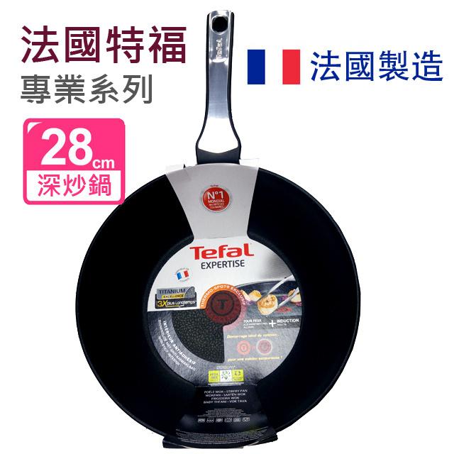 法國特福 Tefal - Expertise 專業系列 28厘米易潔炒鍋 法國製造 電磁爐適用 超耐用易潔鑊 C6201905 Wok pan 28cm Made in France Induction compatible Cookware