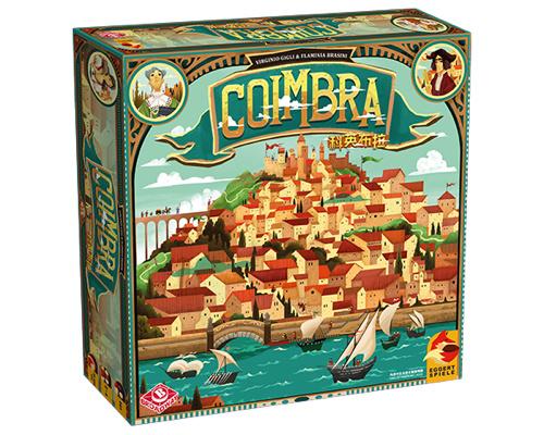 科英布拉 - Coimbra