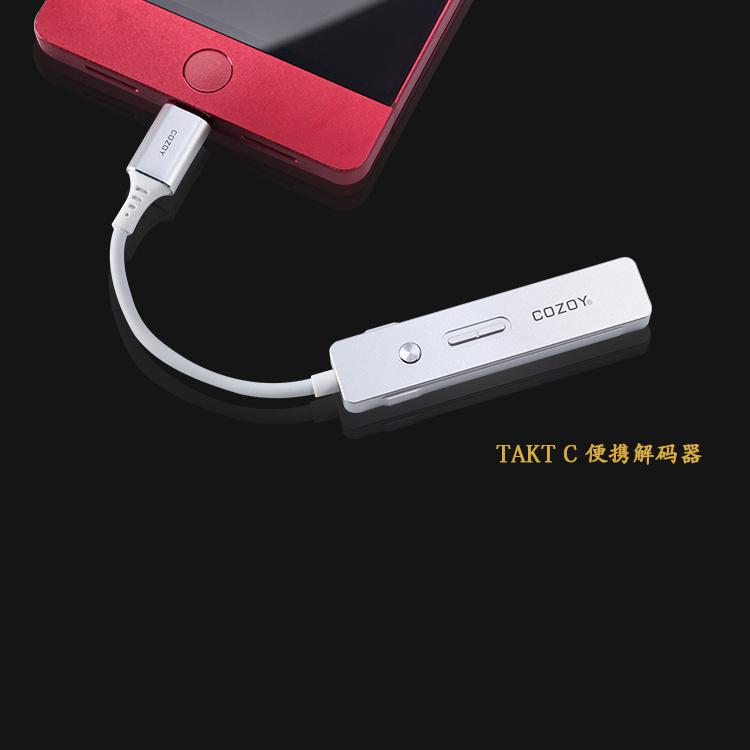 Cozoy Takt C [Type-C] / Takt [Lightning] 解碼器 [2款] DAC 耳擴 AMP 有Mic 可以較大細聲 飛歌