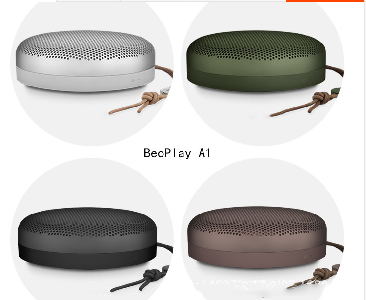 B&O PLAY Beoplay A1便攜式藍牙喇叭 [4色]