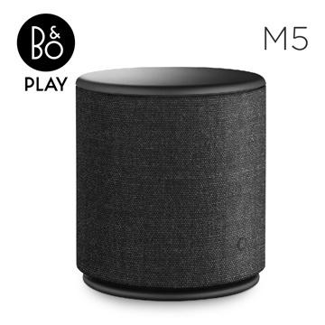 [2年保用] 香港行貨 B&O PLAY Beoplay M5 [2色]