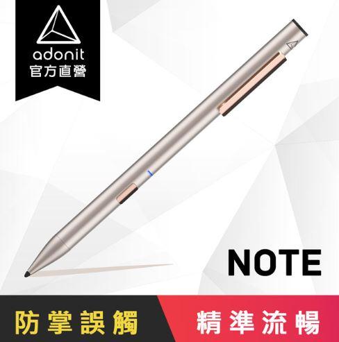[行貨1保用] Adonit Note 電子觸控筆 [2色] 手感輕如羽 書寫順如筆 適用於2018 iPad / iPad Pro及更新機型