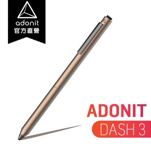 [行貨1保用] Adonit Dash 3 [3色] 適用於iPad,iPhone與Android的極細速寫觸控筆