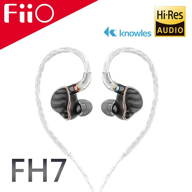 [香港行貨]  FiiO 5-Driver (1DD + 4BAs) Hybrid In-Ear Monitors FH7