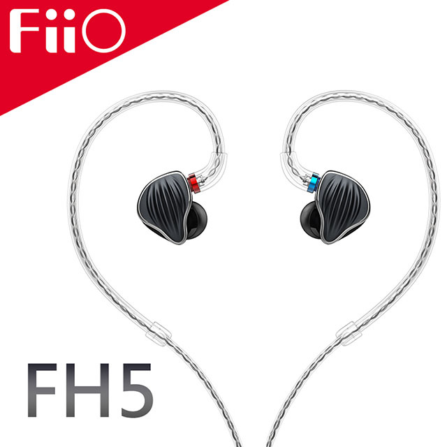 [香港行貨] FiiO FH5 四單元圈鐵MMCX單晶銅鍍銀可換線耳機(2色)