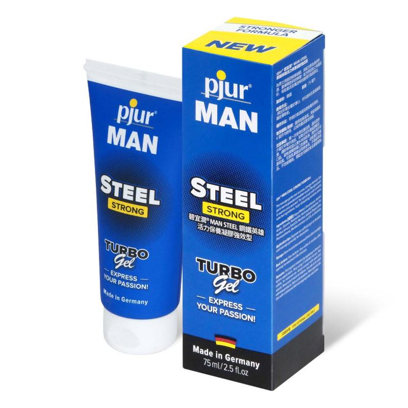 pjur MAN STEEL 男性活力保養凝膠強效型 75ml