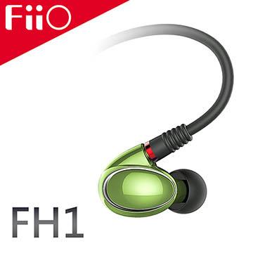 [香港行貨] Fiio FH1