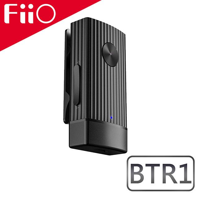 [香港行貨] FiiO BTR1 獨立DAC解碼隨身無線藍牙音樂接收器