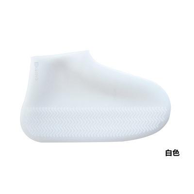 日本Kateva Shoe Covers 防水鞋套[3色][2尺寸]