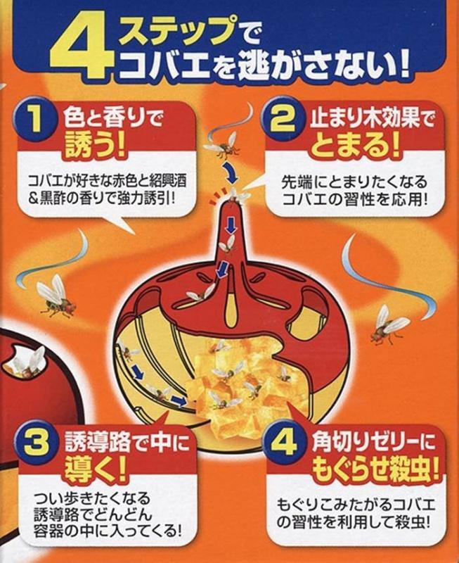 日本Earth Chemical吸蚊啫喱(1個裝)