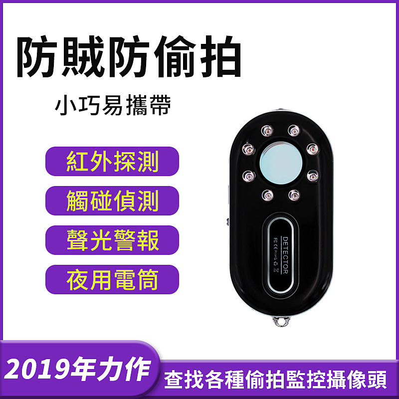 SMOOVIE 多功能酒店防偷竊探測器 (K98)