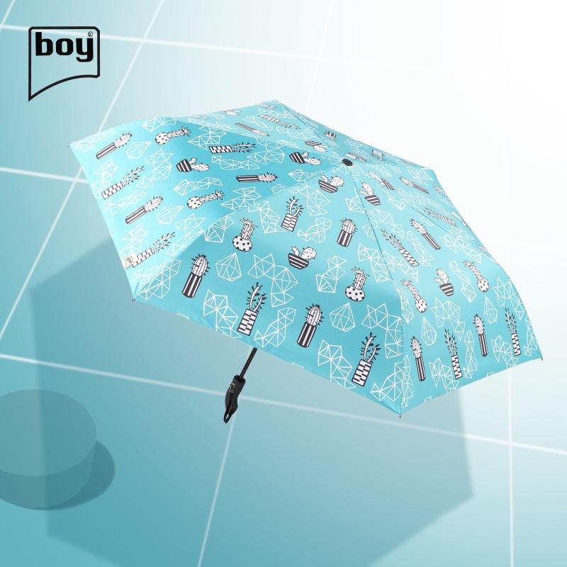 Boy BY3079 小清新黑膠輕版自動開關傘[2色]