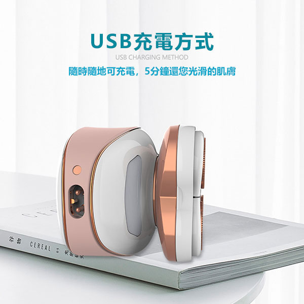 TSK - 多功能女士電動4D脫毛器