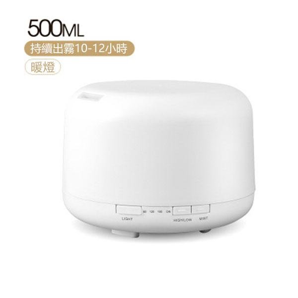 TSK - 超聲波LED電子香薰機500ml帶遙控
