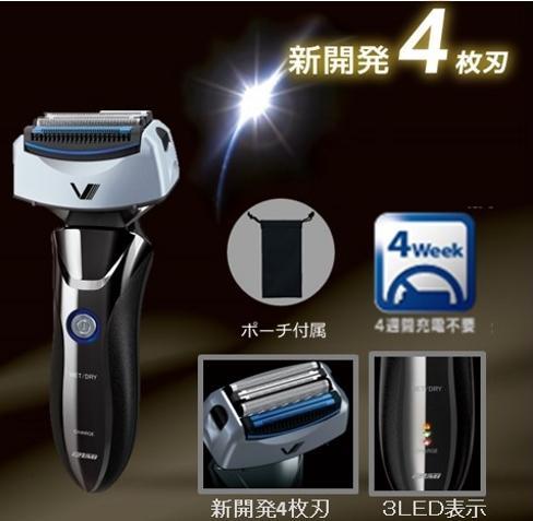 🇯🇵日本版獨家提供一年原廠保養🇯🇵 60年品牌 Izumi 4刀頭 Z-DRIVE IZF-V65-S 活動刀頭電動剃鬍刀