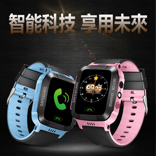 日本JTSK - Y21兒童智能LBS定位電話手錶