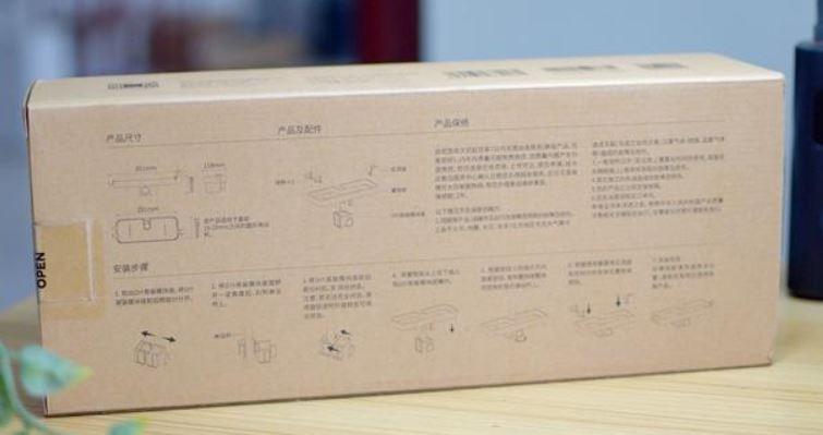 小米 有品 Diiib大白 小方盒易裝置物架 (廚房/廁所/浴室 使用)
