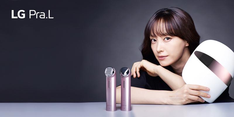 LG Pra.L膚麗愛美容儀深層清潔補水嫩膚離子美膚導入儀BBJ1