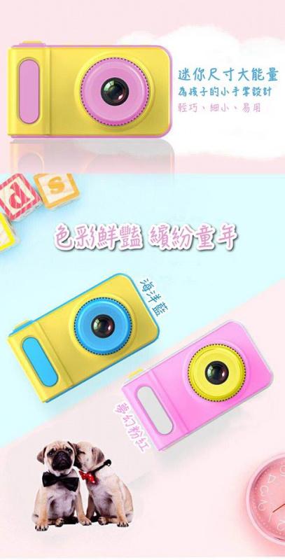 兒童數碼相機 [2色]