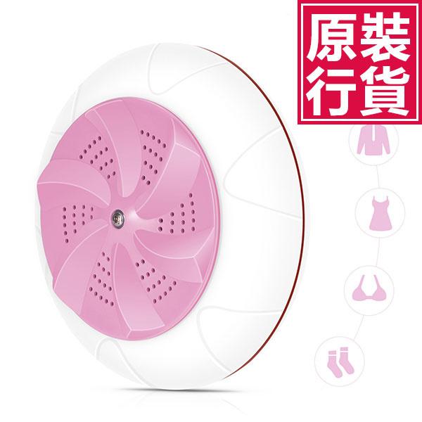 TSK - 超聲波渦輪迷你洗衣器