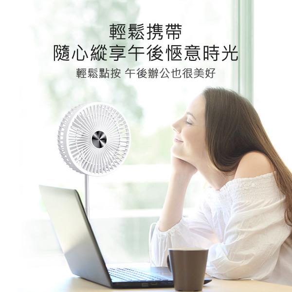 日本JTSK - 便攜可伸縮桌面落地扇