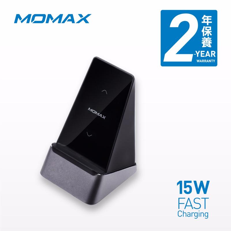 MOMAX Q.Dock 3 直立無線充電座